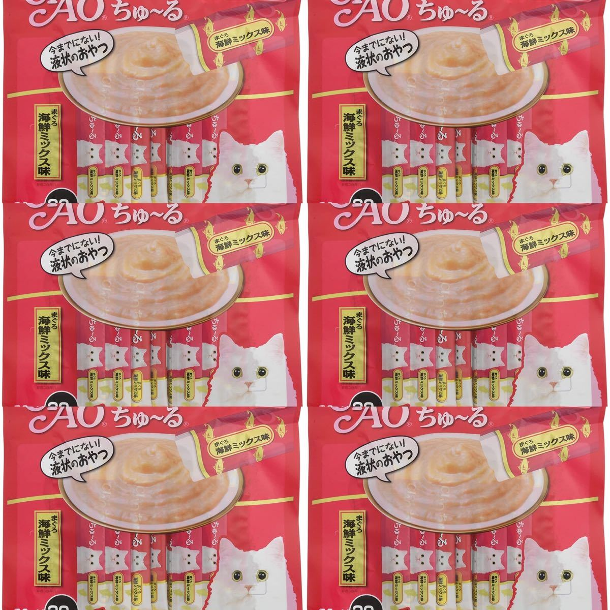チャオ 猫用おやつ ちゅーる まぐろ 海鮮ミックス味 14g×20本入×6袋