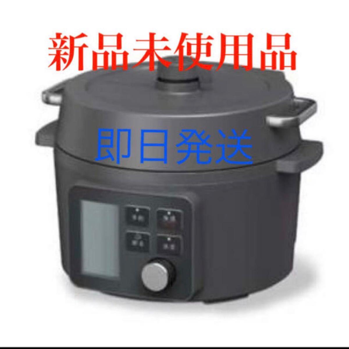 アイリスオーヤマ 電気圧力鍋 2.2L KPCMA2B