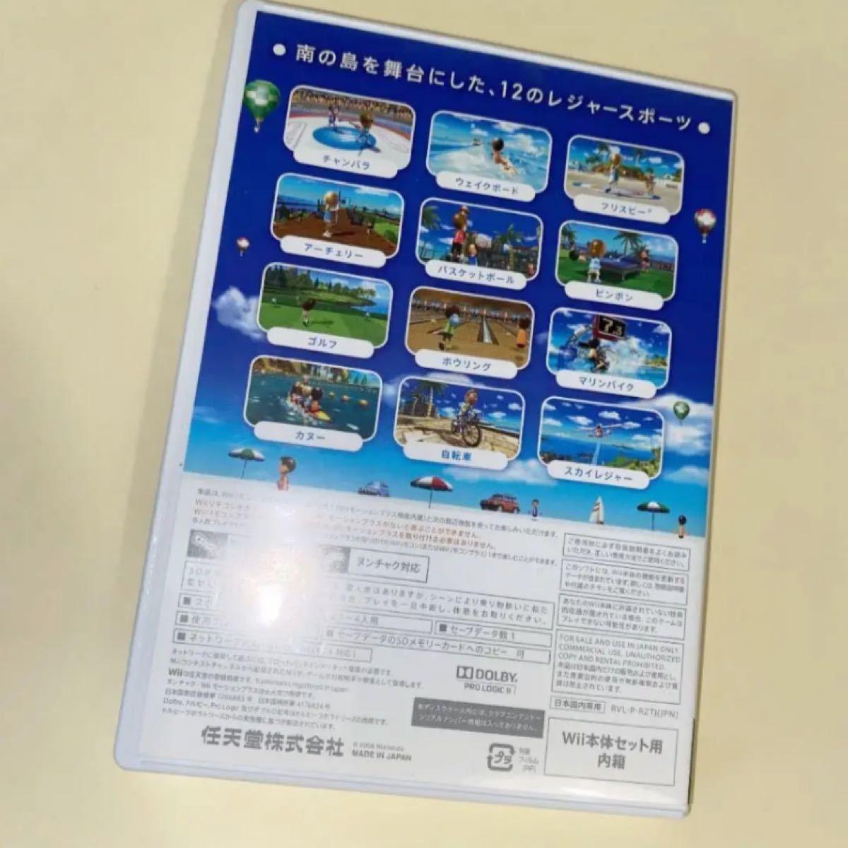 【Wii】スポーツリゾートゲームソフト/送料込