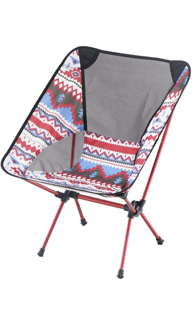 Sutekus アウトドア用チェア 椅子 アルミ キャンプ 釣り 登山 ピクニック 超軽量 収納袋付き マイン&モザイク風