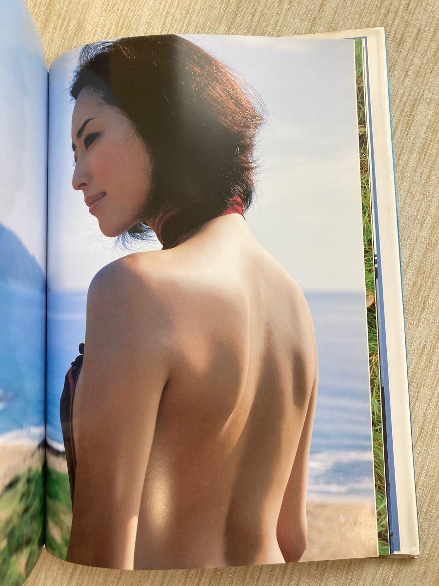 ポストカード付き! 秘色の哭 木村多江 写真集/熊谷貫 【撮影】