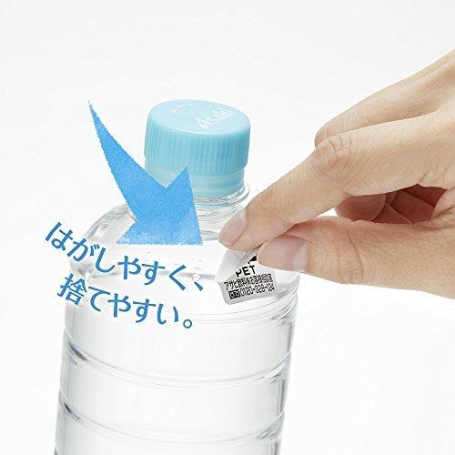 ◇即決◇ YS600ml×24本(ラベルレス) アサヒ飲料H7-LBおいしい水 天然水 ラベルレスボトル PET600ml24本_画像6