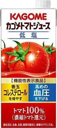 新品1) 1L×6本(新) カゴメ トマトジュース(低塩) 1L [機能性表示食品]×6本M55U_画像1