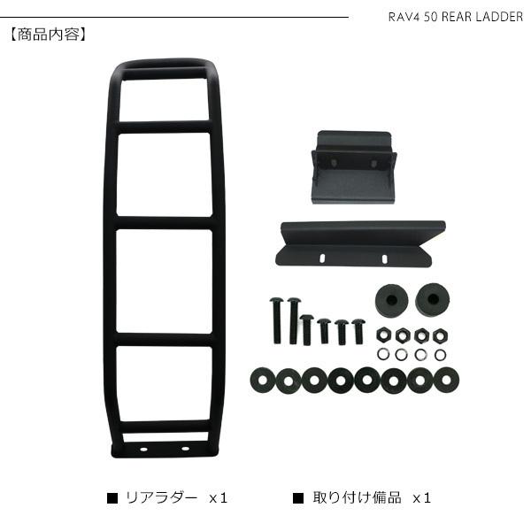 トヨタ RAV4 50系 リアラダー ハシゴ クロカン SUV オフロード 外装 カスタム パーツ ラブフォー ラブ4 梯子 ラダー【GD231_画像5