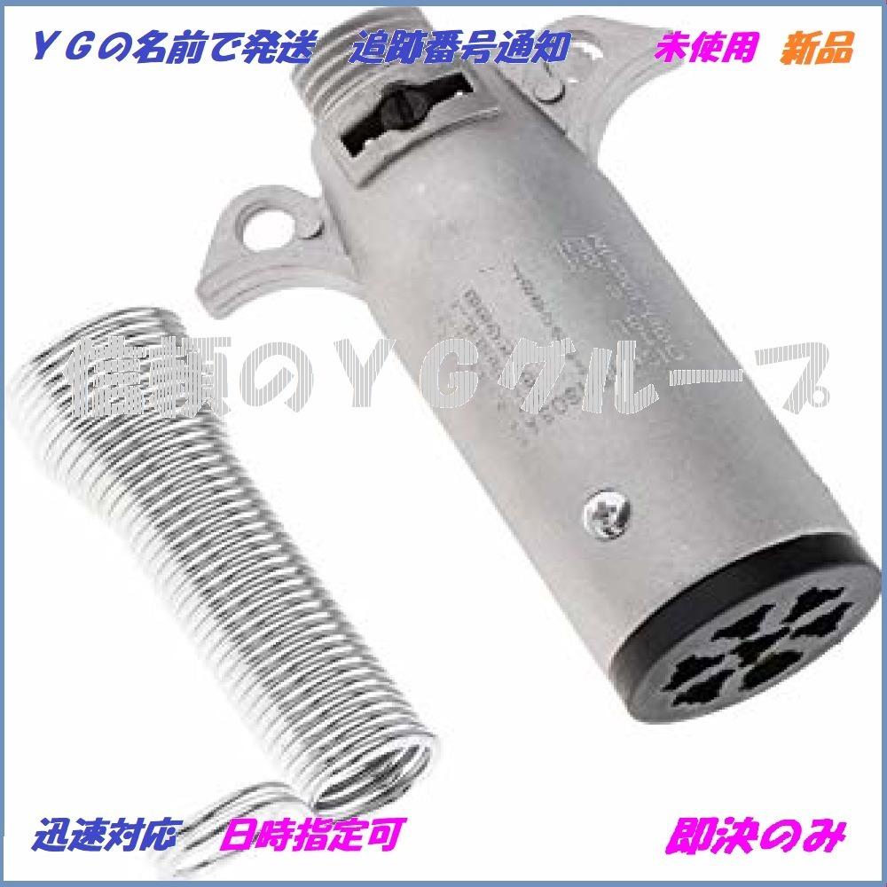 新品02 JSTwig 7極 トレーラー 7ピン 電極配線 接合カプラー コネクター ヒッチ ソケット3Y3L_画像2