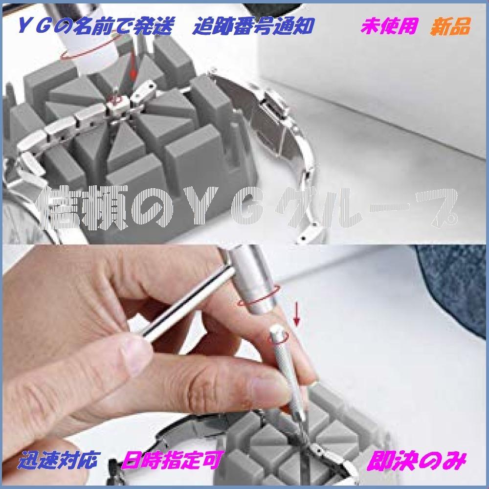 新品JTENG 腕時計工具セット 時計修理工具セット 電池交換 ベルト サイズ調整 ミニ精密ドライバーBHLC_画像5