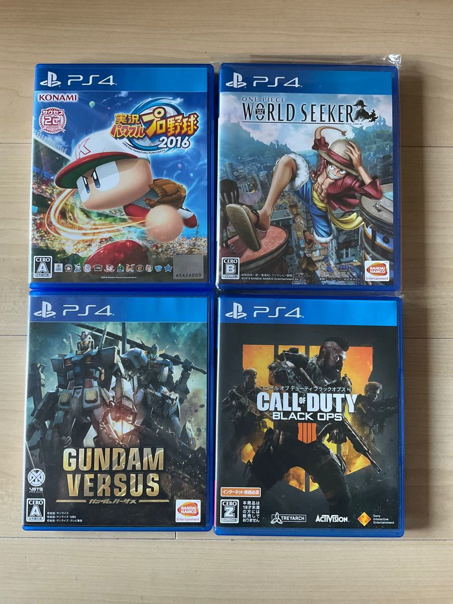 PS4 ソフト まとめ売り