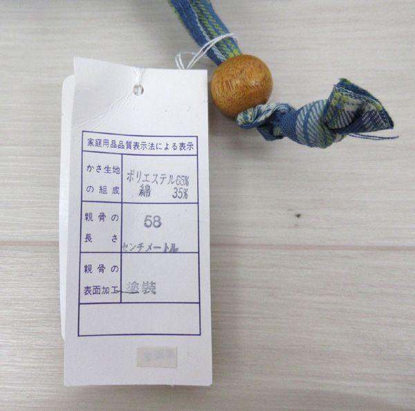 送料220円(税込)■wk478■メンズ 手動 折りたたみ傘 58cm 6本【シンオク】_画像5