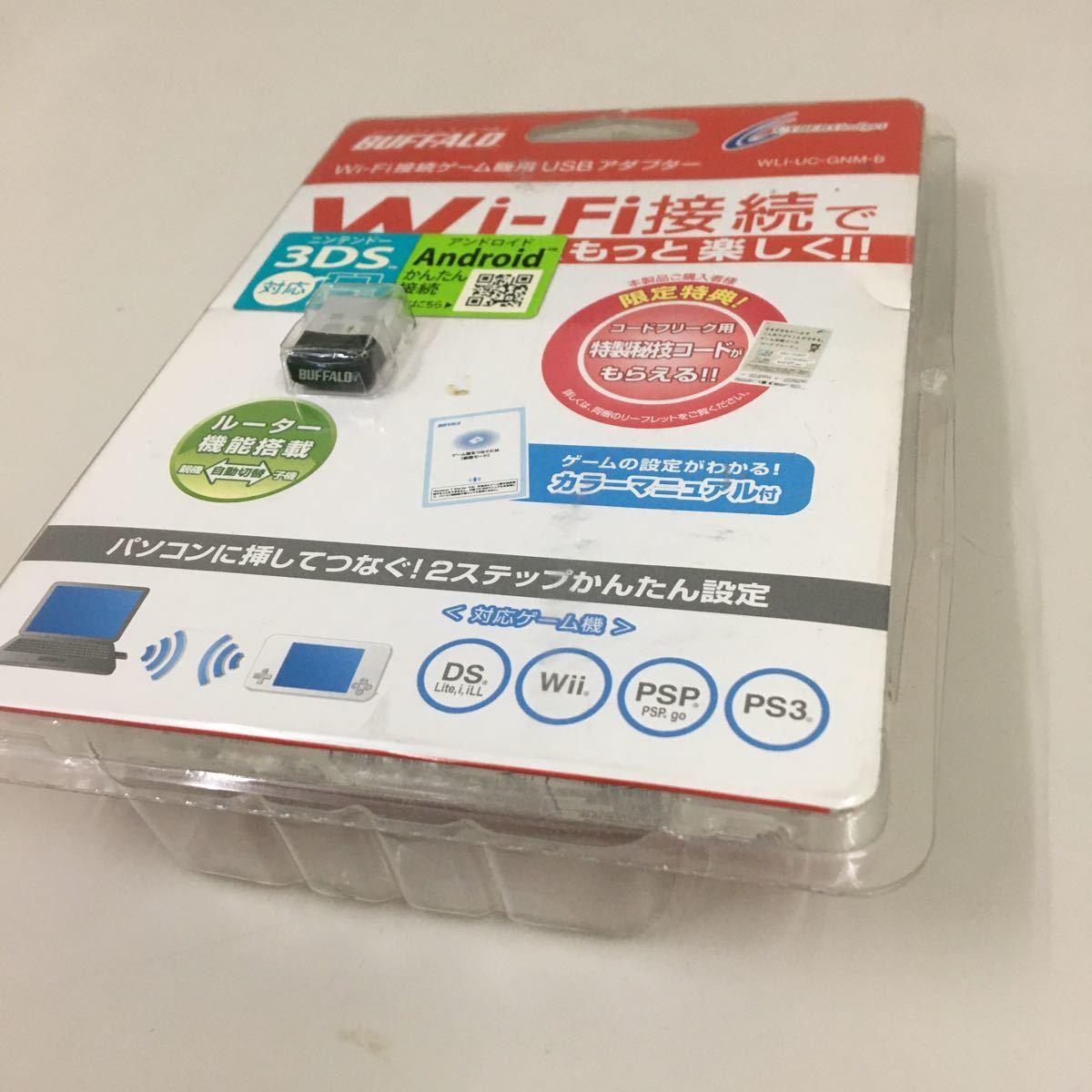 新品 バッファロー BUFFALO WLI-UC-GNM [IEEE802.11n対応 USB無線LAN子機 ソフトウェアルーター機能搭載]Wi-Fi USBアダプター