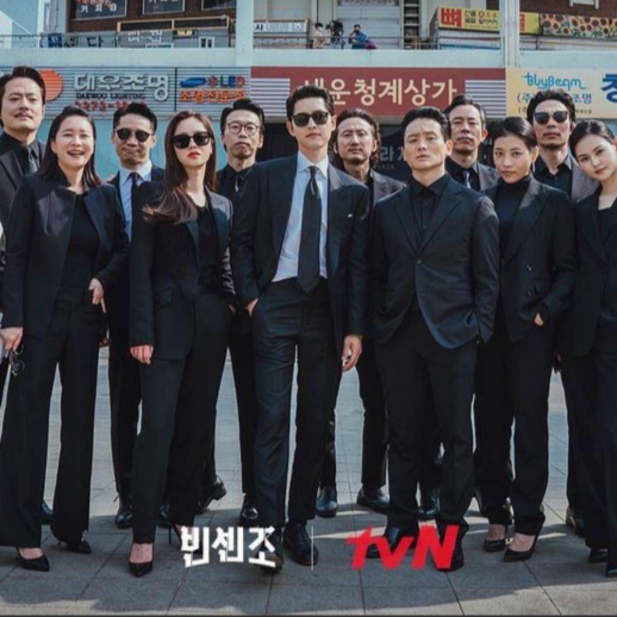 ヴィンチェンツォ メイキング& 出張十五夜 ヴィンチェンツォ 2枚セットDVD  ソンジュンギ 韓国ドラマ