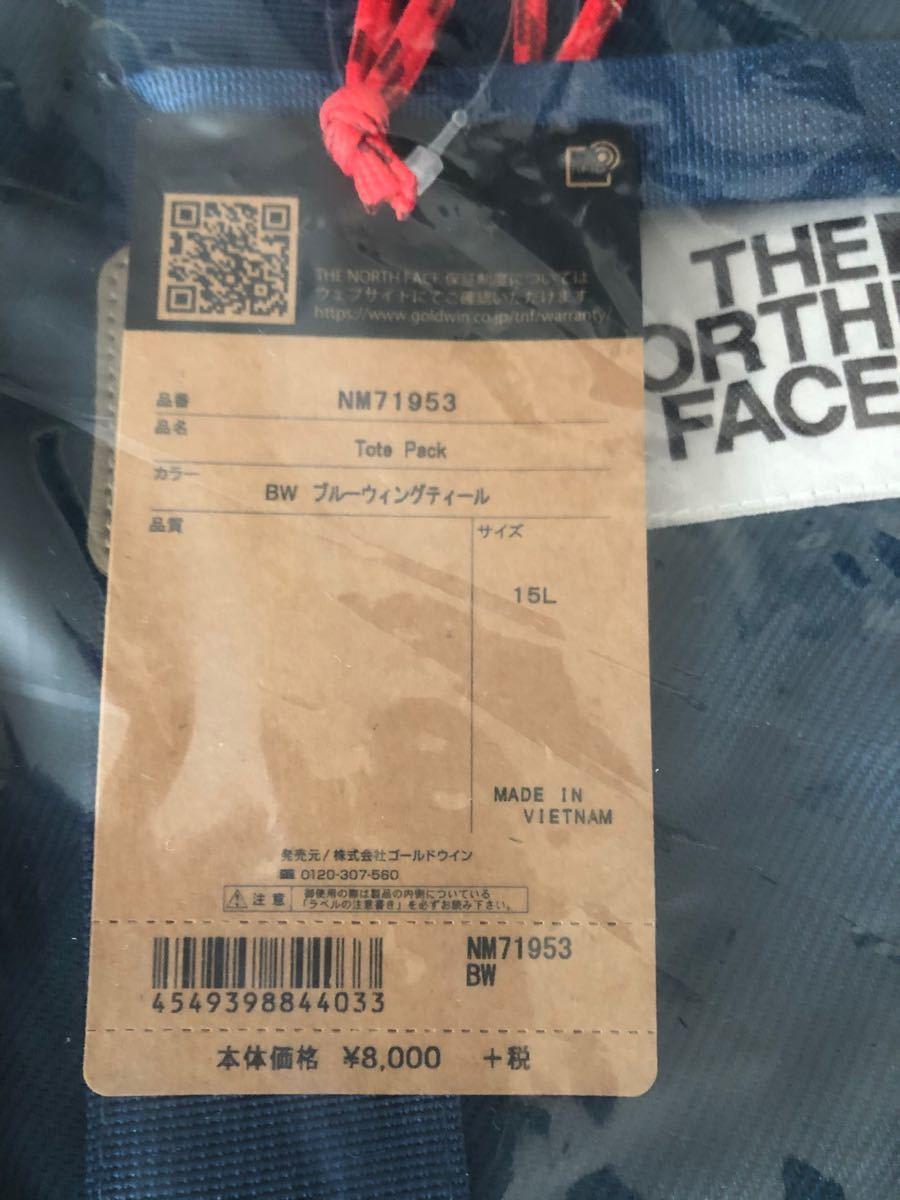 ノースフェイス バックパック デイバッグ リュックNM71953-BW ブルー THE NORTH FACE