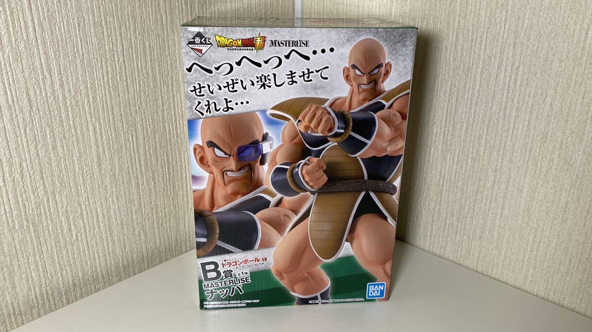 【未開封】一番くじ ドラゴンボールEX 天下分け目の超決戦 B賞 ナッパ フィギュア