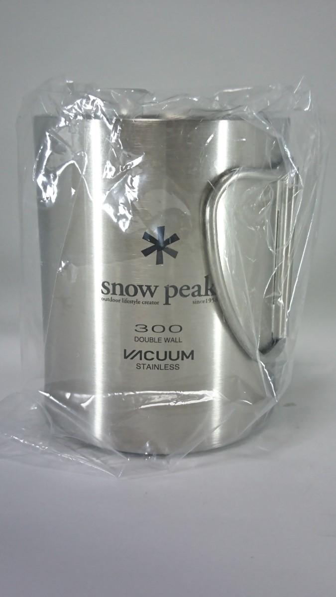 snow peak チタンシングルマグ220&ステンレス真空3マグ300 2個セット