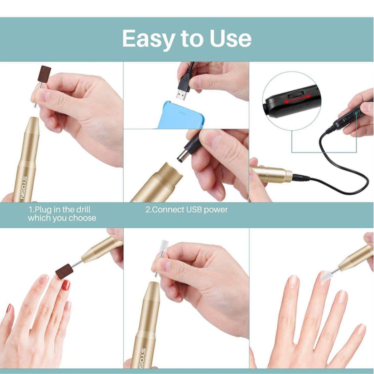 角質除去 電動ネイルケア 電動爪磨き 男女兼用 ネイルケアセット