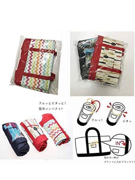 エコバッグ 折りたたみ バッグ レジカゴ型 防水 保冷 保温 大容量ハンドバッ 軽量 買い物袋 ランチバッグ 28L 巾着 赤