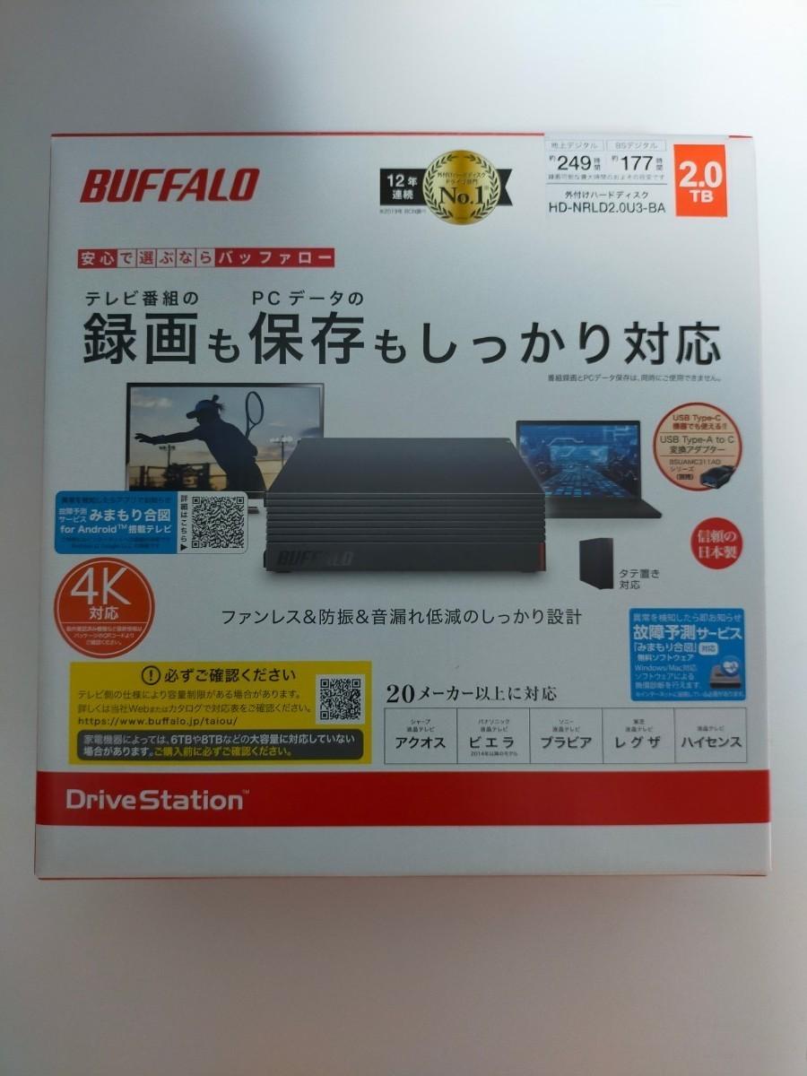 HD-NRLD2.0U3-BA バッファロー 外付けハードディスク 2TB hdd ひかり