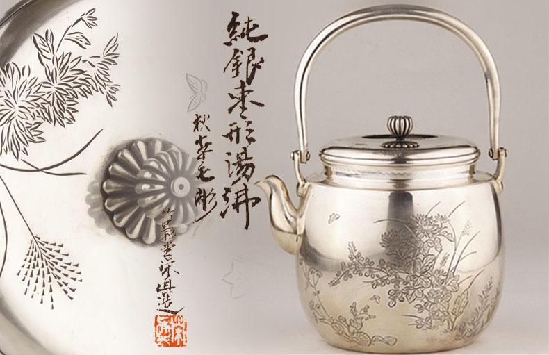 竹影堂榮真造 秋草毛彫 純銀形湯沸 銀瓶 共箱 茶道具