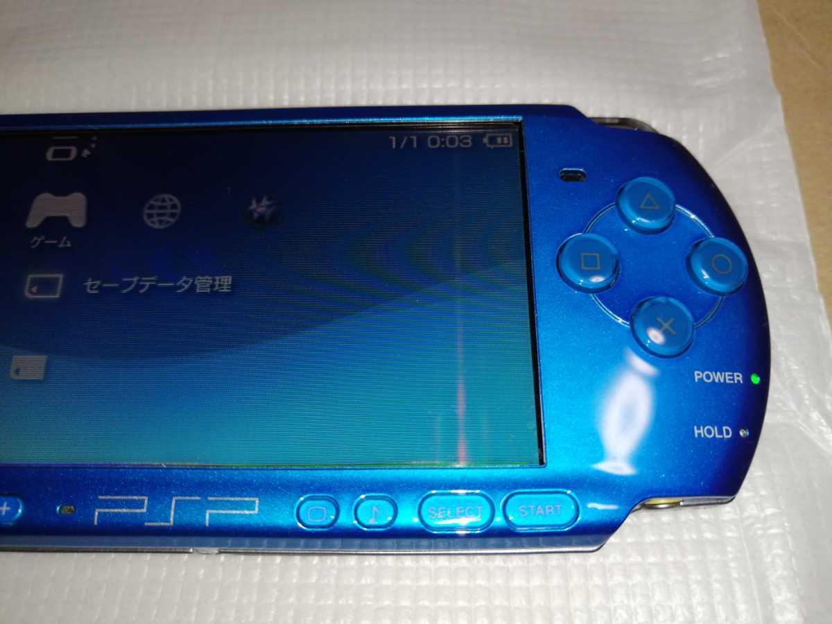 PSP 3000 本体 バイブラント ブルー