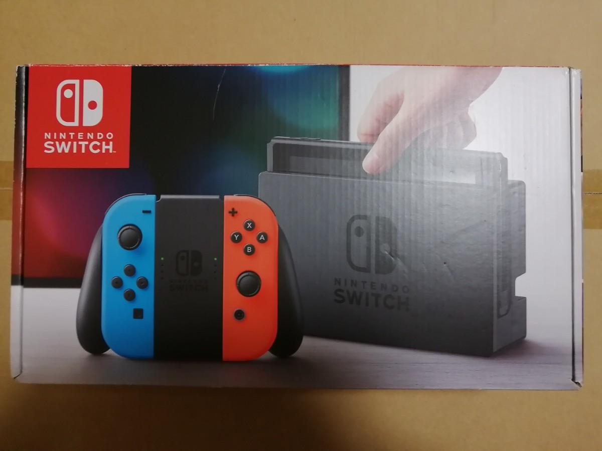 新品 ニンテンドースイッチ 本体 Nintendo Switch ネオンブルー ネオンレッド 旧型