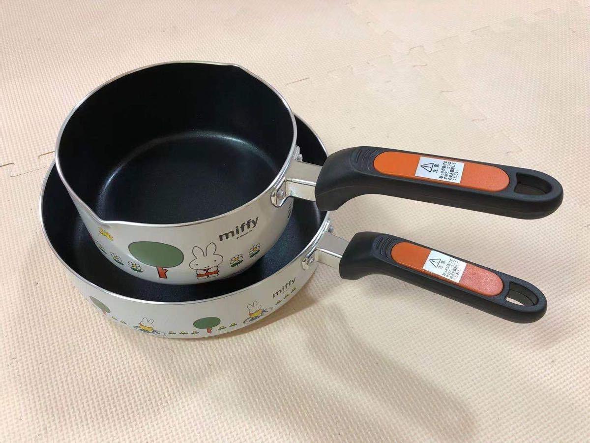 「MIFFY」 アルミ 片手鍋 16cm&フライパン24cm