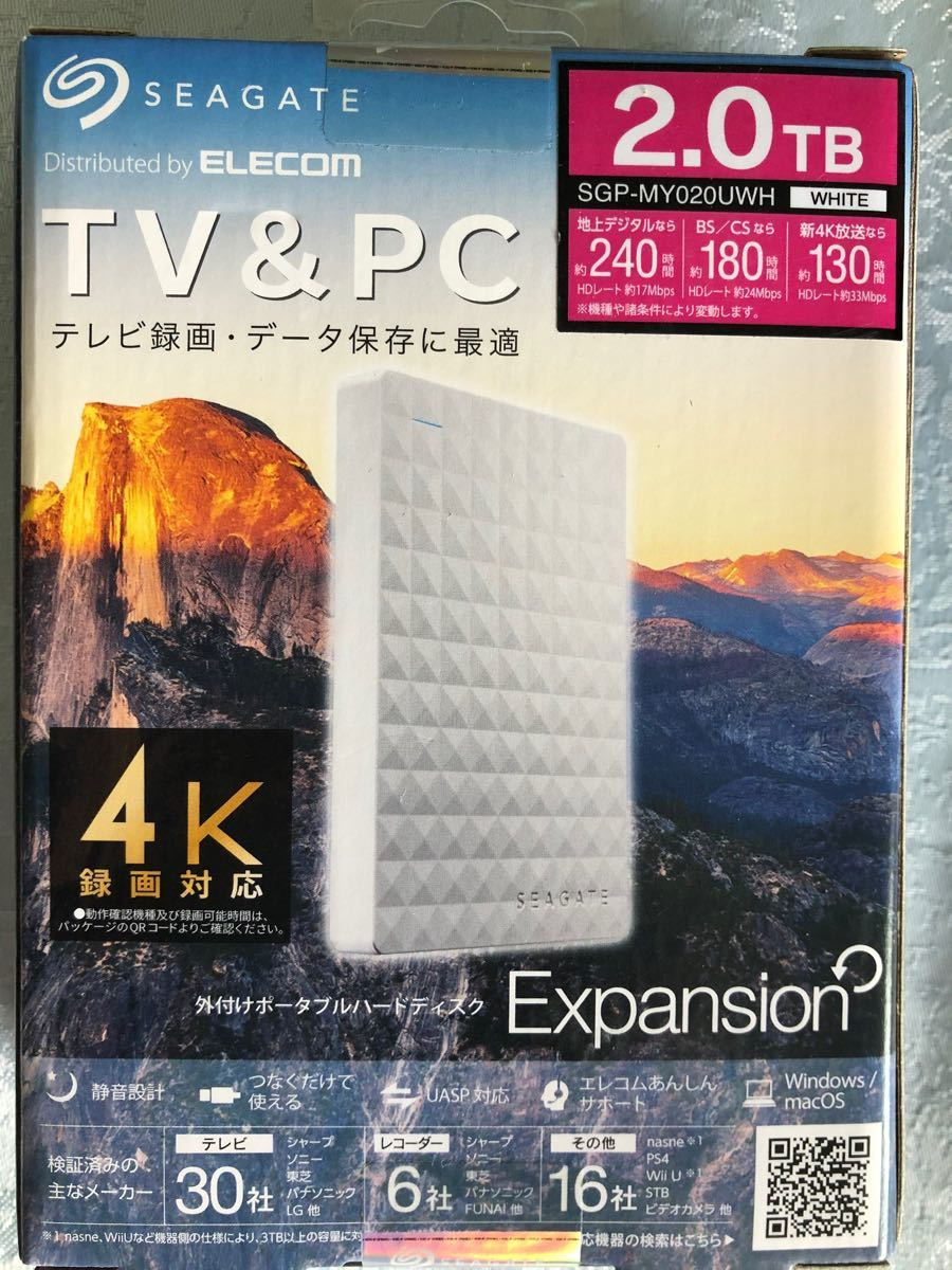 ELECOM ポータブルHDD 2TB テレビ4K対応 PCデータ両用 1個 新品未開封です。