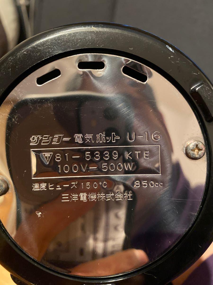 SANYO  電気ポット U-16