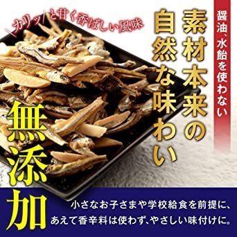 e-hiroya 無添加 小袋 アーモンドフィッシュ 20袋 給食用 国産 小魚_画像2