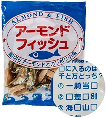 e-hiroya 無添加 小袋 アーモンドフィッシュ 20袋 給食用 国産 小魚_画像5