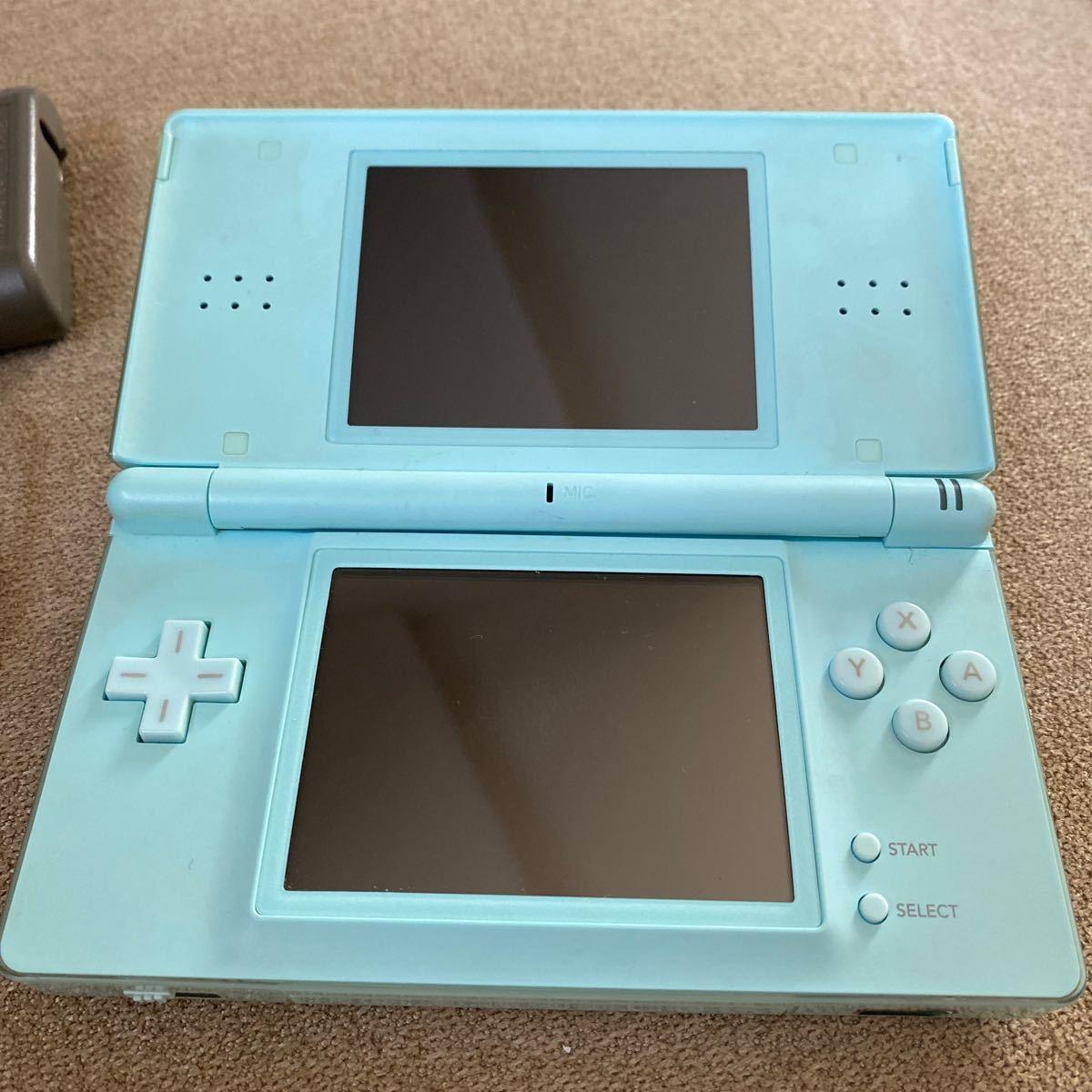 ニンテンドーDS Lite 充電器 任天堂 Nintendo アイスブルー