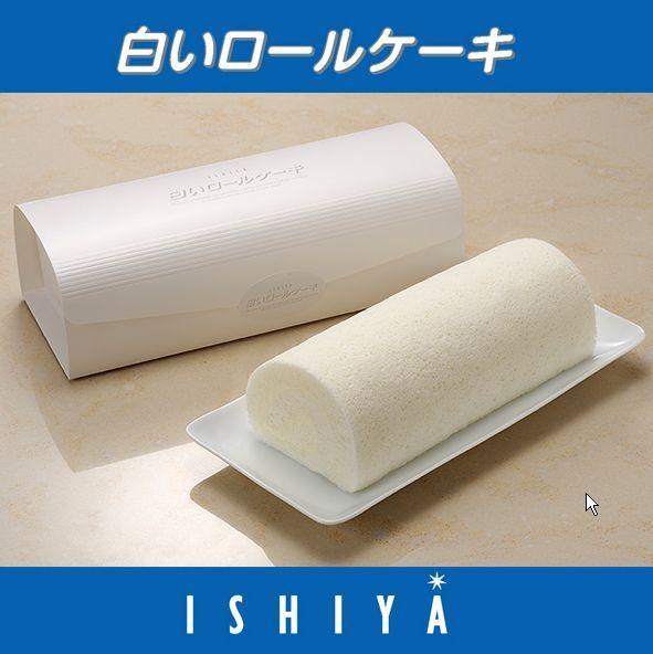 石屋製菓★【幻のお菓子】白い恋人 白いロールケーキ 北海道土産同梱可_画像1