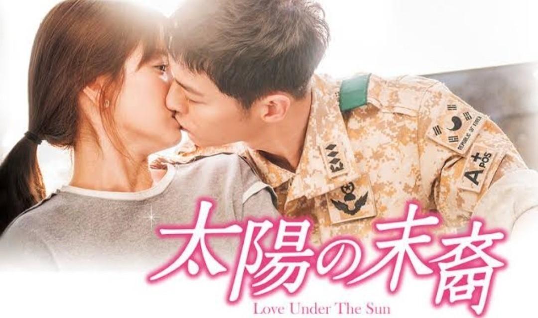 韓国ドラマ  太陽の末裔Blu-ray