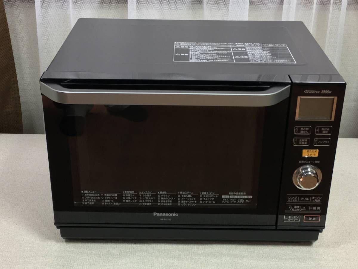 Panasonic オーブンレンジ 黒ブラック 容量26L 複合機能