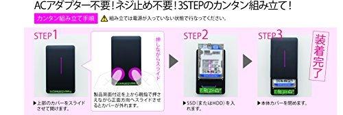 ブラック USB3.0 玄人志向 SDD/HDDケース 2.5型 USB3.0接続 ACアダプター不要/ネジ止め不要のスライド式_画像5