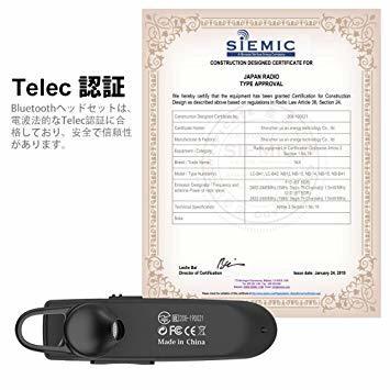 黒 Bluetooth ワイヤレス ヘッドセット V4.1 片耳 高音質 日本語音声 マイク内蔵 ハンズフリー通話 日本技適マー_画像8