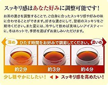 55g(5.5gティーバッグ×10包) ハーブ健康本舗 黒モリモリスリム (プーアル茶風味) (10包)_画像9