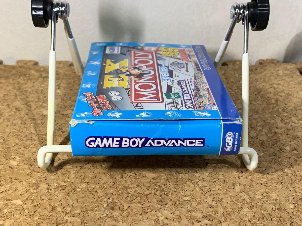 GBA ゲームボーイアドバンス EXモノポリー