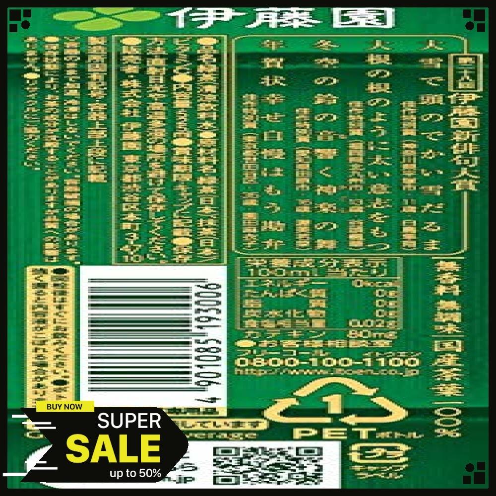 【新品】1) 525ml×24本 [機能性表示食品] 伊藤園 おーいお茶 濃い茶 525ml×24本_画像6