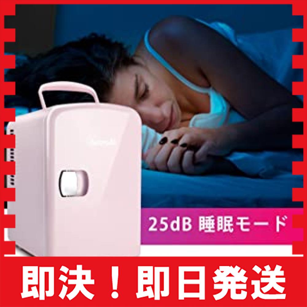 02ピンク AstroAI 冷蔵庫 小型 ミニ冷蔵庫 小型冷蔵庫 冷温庫 4L 小型でポータブル 化粧品 家庭 車載両用 保温 _画像9