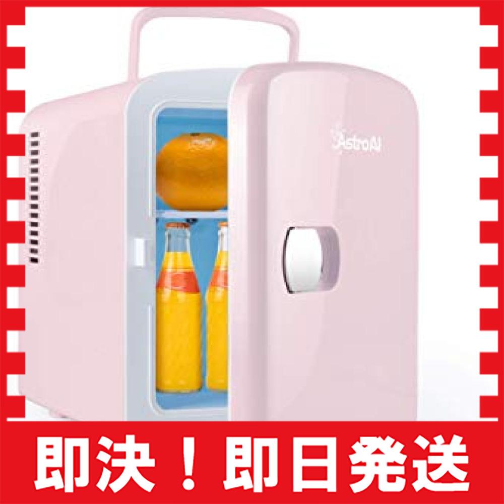 02ピンク AstroAI 冷蔵庫 小型 ミニ冷蔵庫 小型冷蔵庫 冷温庫 4L 小型でポータブル 化粧品 家庭 車載両用 保温 _画像1