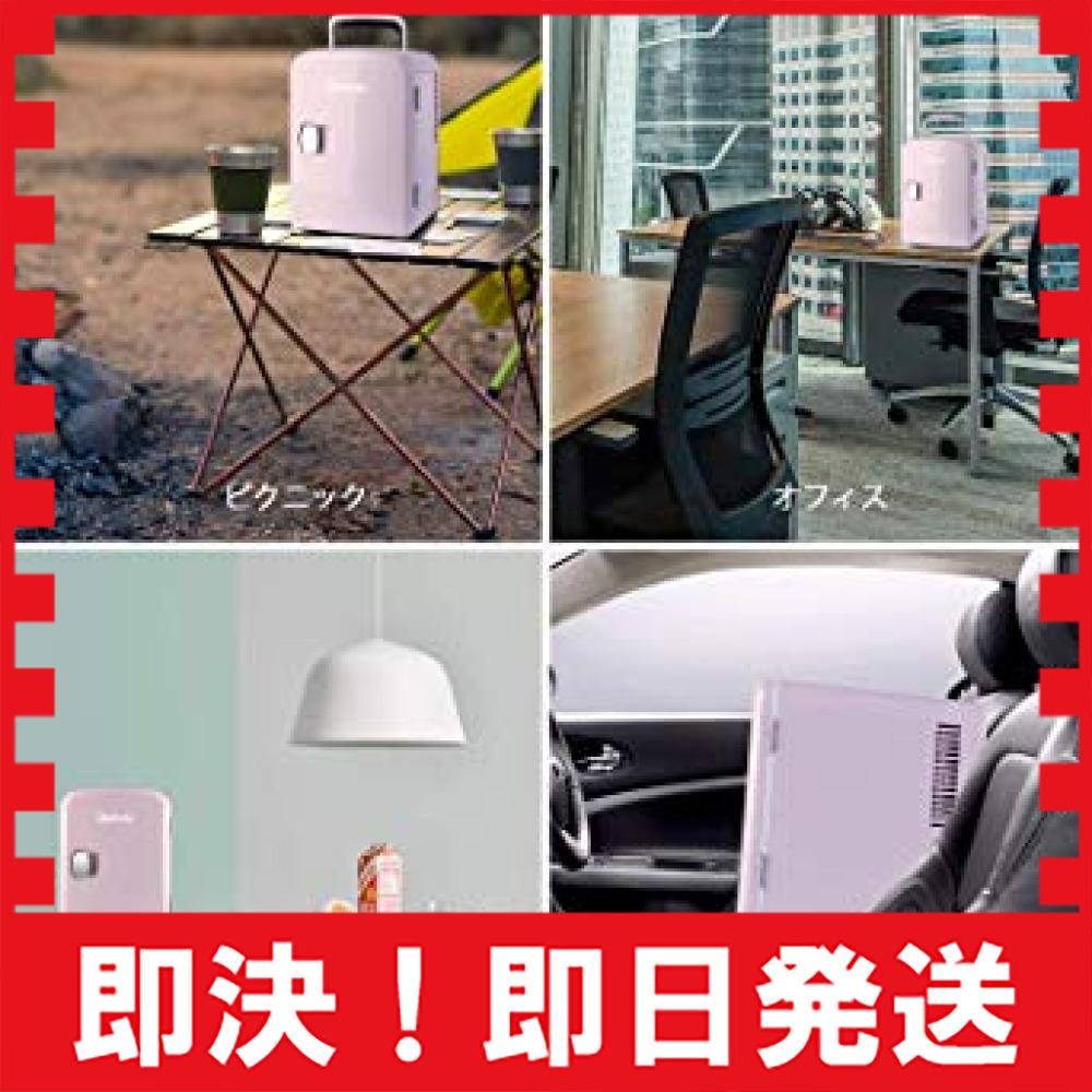 02ピンク AstroAI 冷蔵庫 小型 ミニ冷蔵庫 小型冷蔵庫 冷温庫 4L 小型でポータブル 化粧品 家庭 車載両用 保温 _画像7