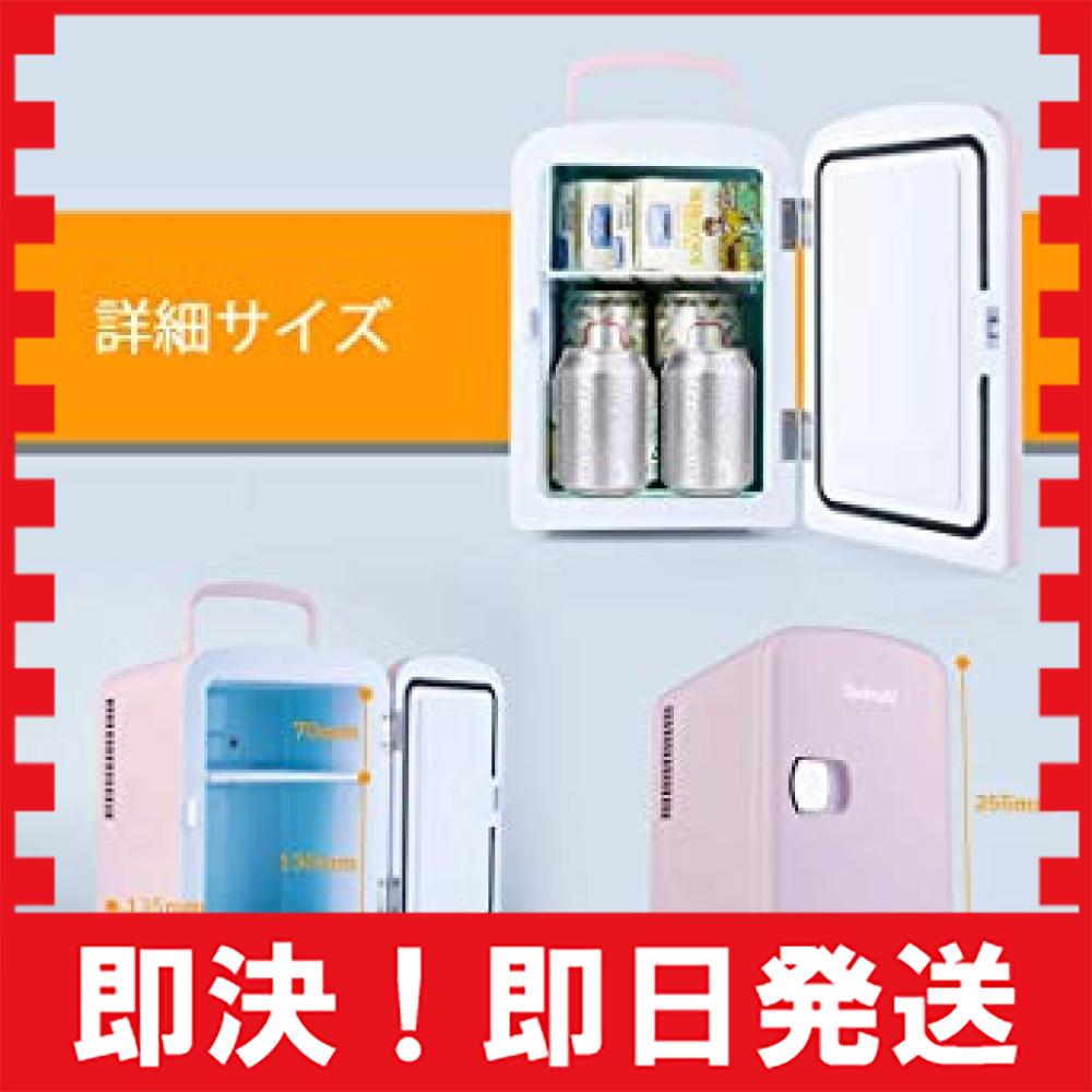 02ピンク AstroAI 冷蔵庫 小型 ミニ冷蔵庫 小型冷蔵庫 冷温庫 4L 小型でポータブル 化粧品 家庭 車載両用 保温 _画像3