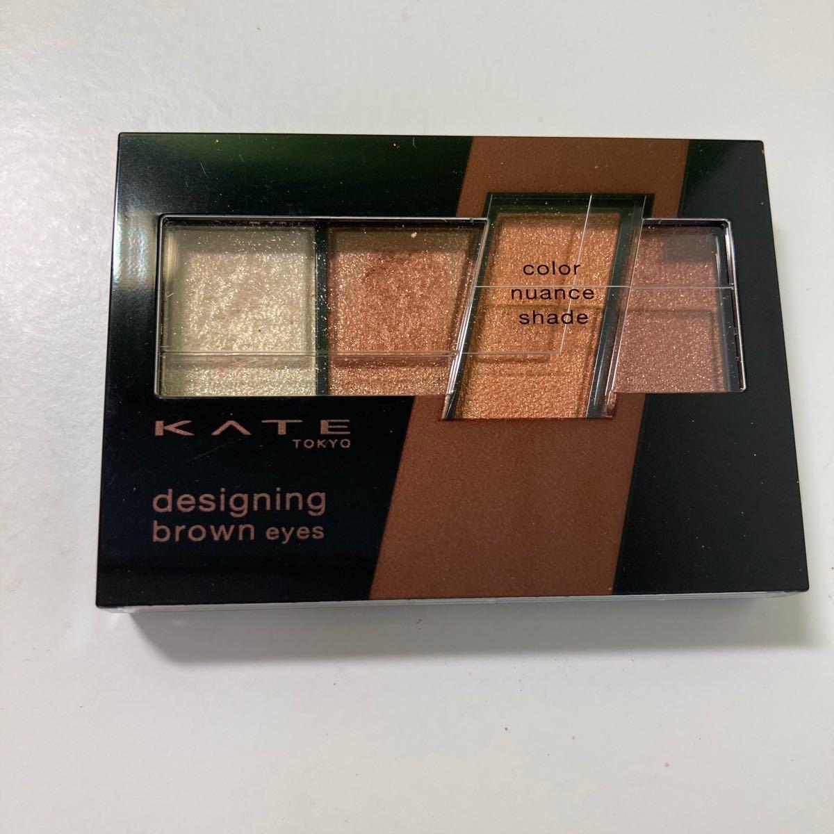 ケイト デザイニングブラウンアイズ BR-8
