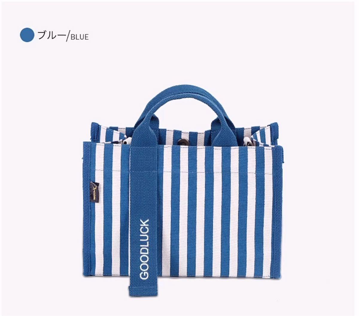 ショルダーバッグ ハンドバッグ 2wayバッグ キャンバス ブルー