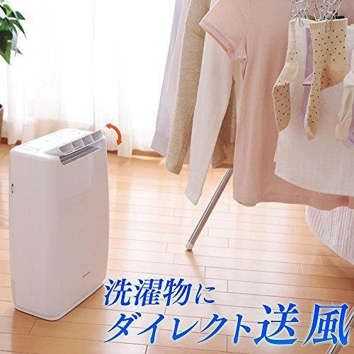 ホワイト ホワイト アイリスオーヤマ 衣類乾燥コンパクト除湿機 タイマー付 静音設計 除湿量 2.0L デシカント方_画像6