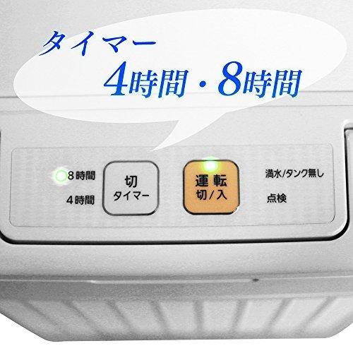 ホワイト ホワイト アイリスオーヤマ 衣類乾燥コンパクト除湿機 タイマー付 静音設計 除湿量 2.0L デシカント方_画像5