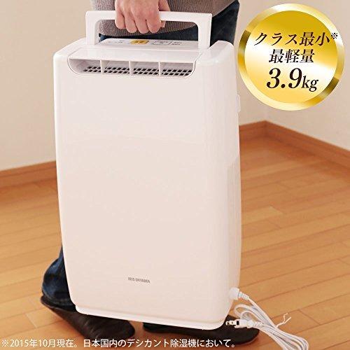 ホワイト ホワイト アイリスオーヤマ 衣類乾燥コンパクト除湿機 タイマー付 静音設計 除湿量 2.0L デシカント方_画像2