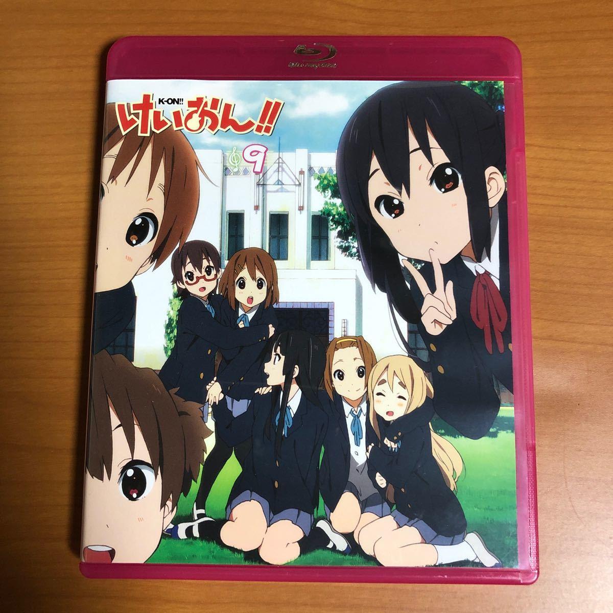 BD けいおん!! (第2期) 9 Blu-ray 初回限定生産