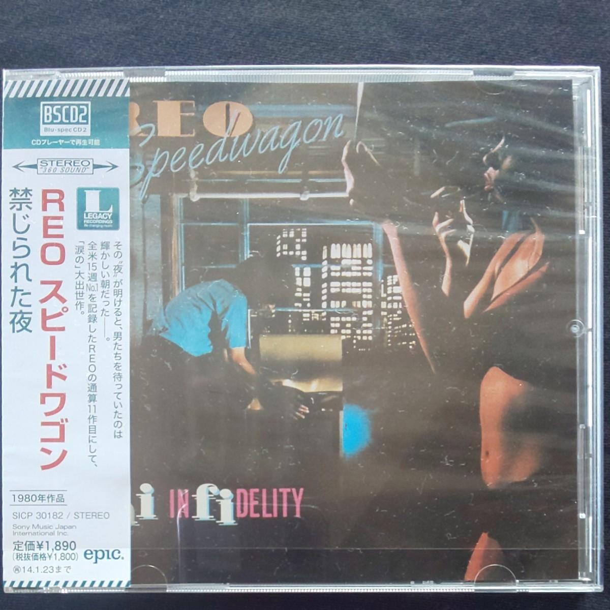 ○帯付き国内盤   Blu-spec  CD○   REOスピードワゴン / 禁じられた夜