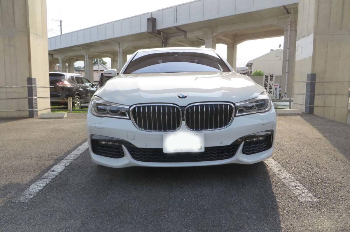 「BMW 7シリーズ 750Li Mスポーツ H.28/12登録 リサイクル料・自動車税込み スカイラウンジSR Rエンターテイメント レーザーライト 」の画像2