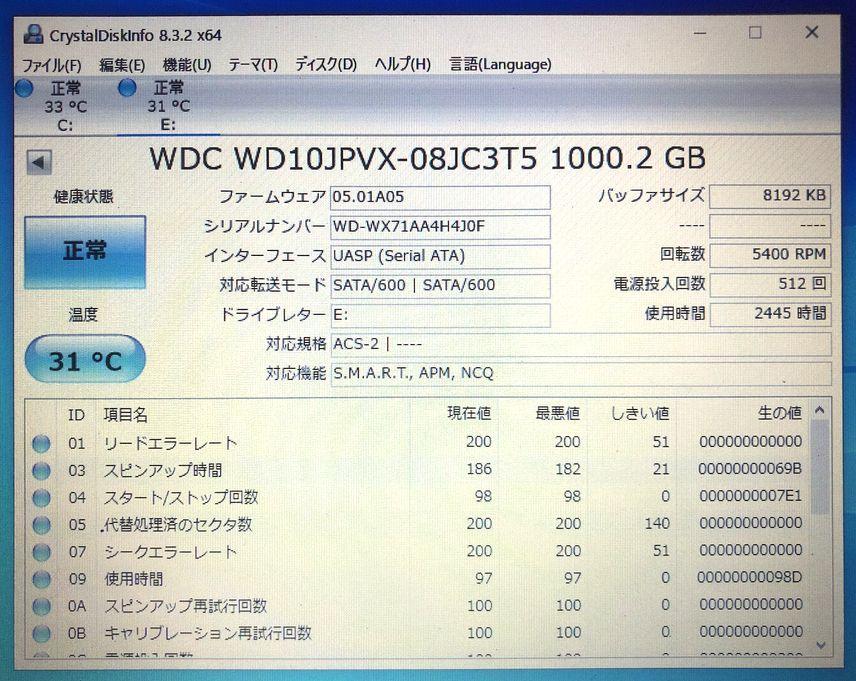 【ジャンク】 正常判定 WD WD10JPVX-08JC3 1TB(1000GB) 2.5インチ 使用時間2,44